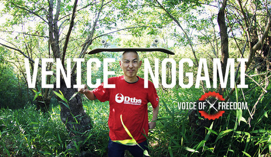 VHS Mag: VENICE NOGAMI Voice of Freedom